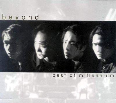 BEYOND - Best of Millennium