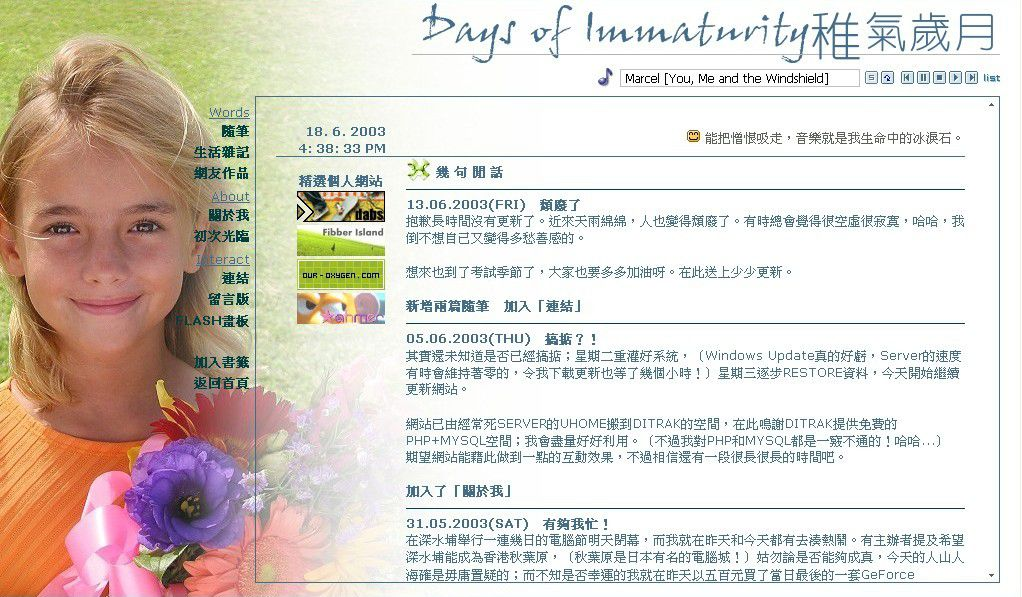 Days of Immaturity - 1st layout: Summer Smiles