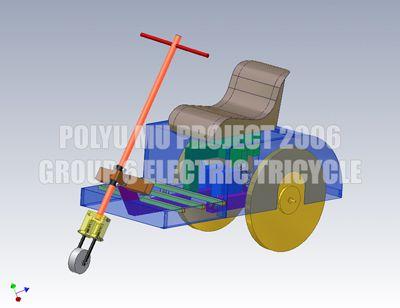 PolyU MU Project 2006 - Group 6 Eletrical Tricycle