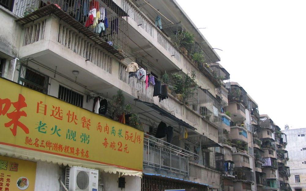 中山住宅區