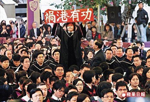學生會大鬧2007中大畢業禮