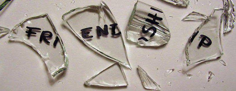 破碎的友誼
