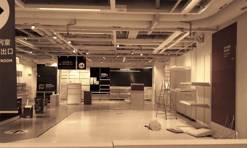 九龍灣德福IKEA搬遷在即