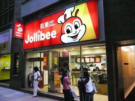 Jollibee中環店