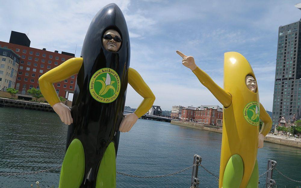 門司港的Banana Man
