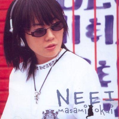 奧井雅美 - NEEI