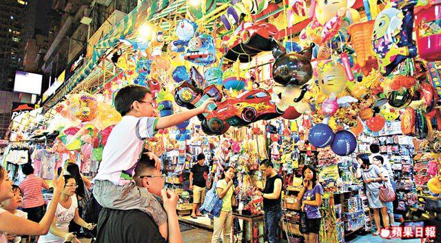 香港中秋 燈籠