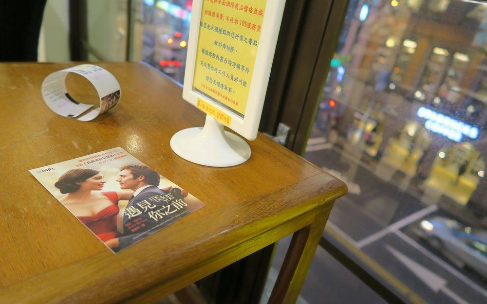 金石堂書店