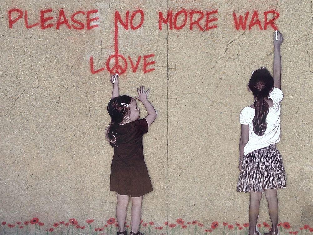 不要戰爭 祈求和平