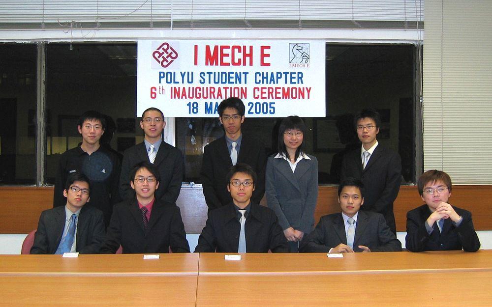 IMechE PolyU SC 2005