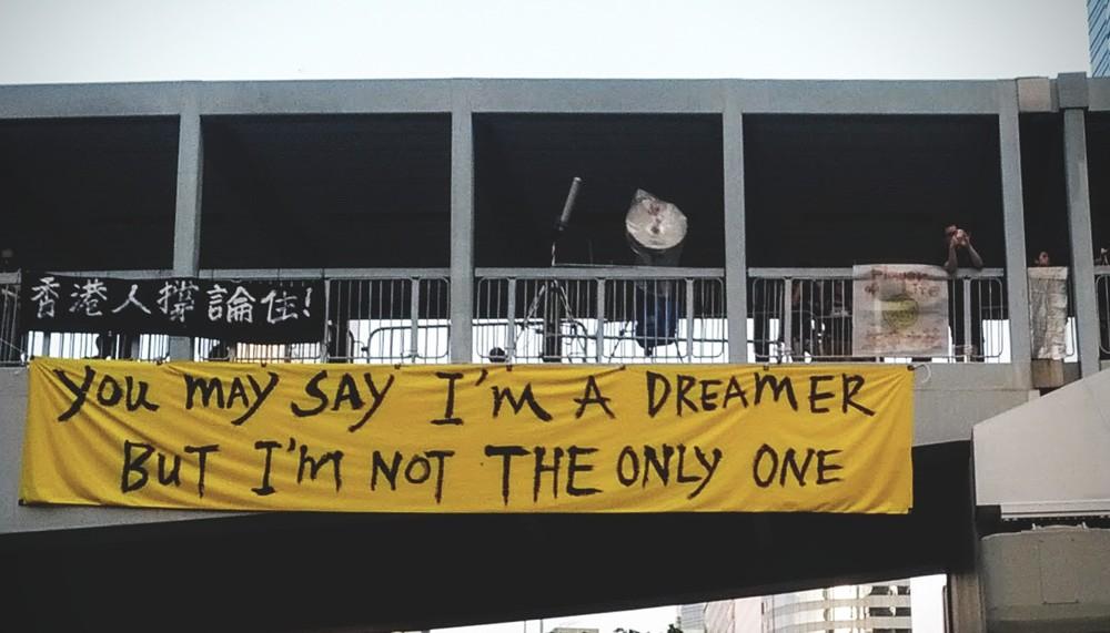 雨傘運動橫額 - Dreamers