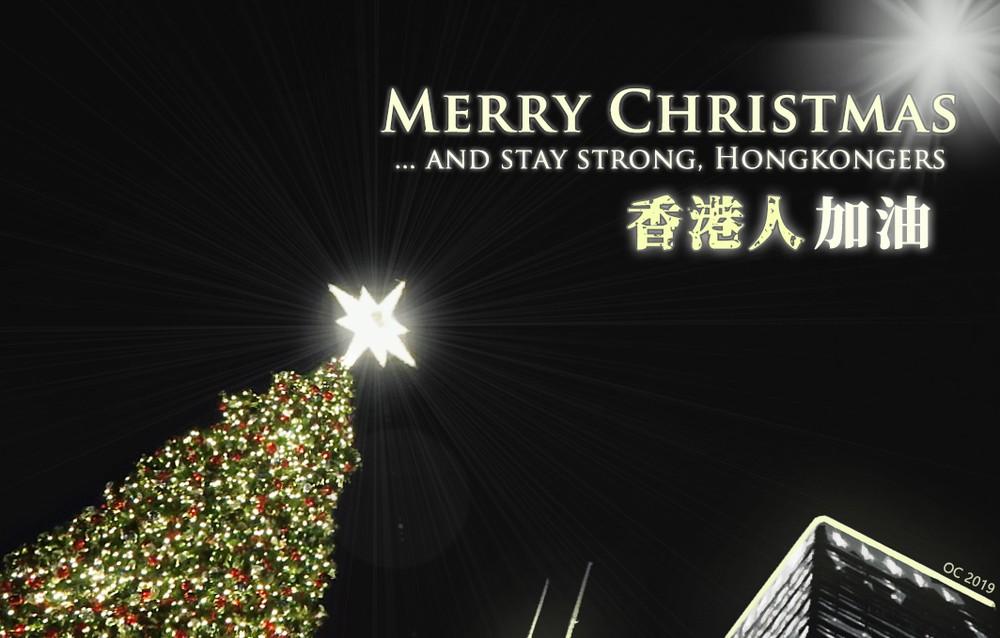 亂局下的暗淡聖誕